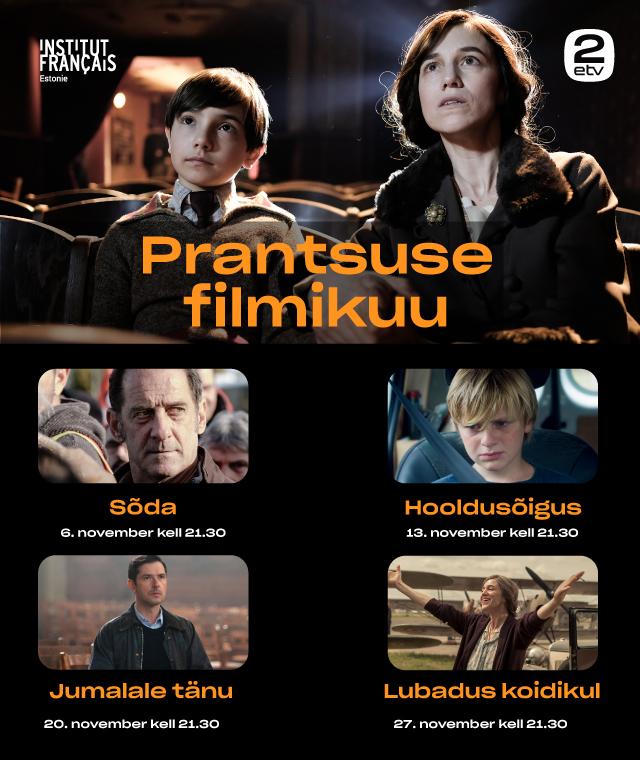 Prantsuse filmikuu