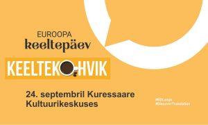 Euroopa keeltekohvik Kuressaares